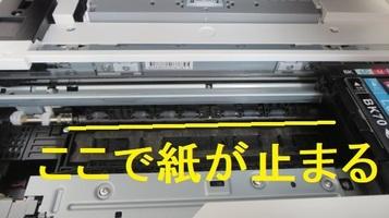 EP706A_2.jpg