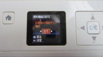 EP706A_6.jpg