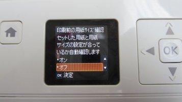EP706A_7.jpg