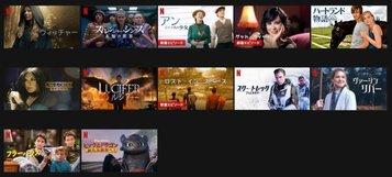 Netflix2.jpg