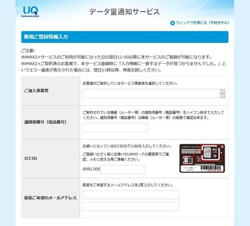 WiMAX_10G1.jpg