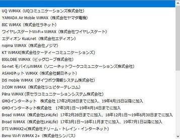 WiMAX_10G2.jpg