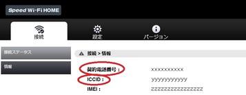 WiMAX_10G3.jpg