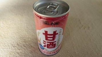 amazake_maruzen3.jpg