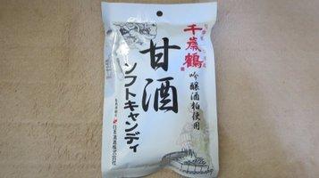 amazake_soft1.jpg