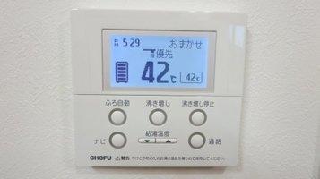 bath_control.jpg