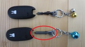 car_key4.jpg