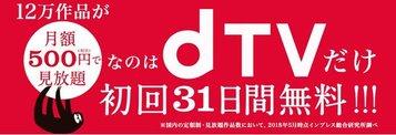 dTV1.jpg