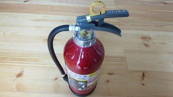 extinguish2.jpg