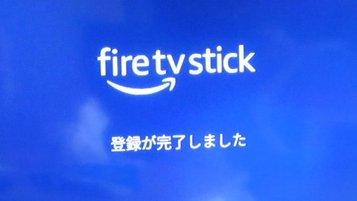 fire_stick8.jpg