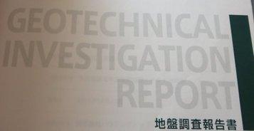 geo_report0.jpg