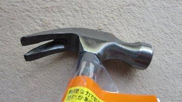 hammer0609c.jpg