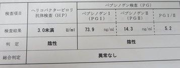 health7.jpg
