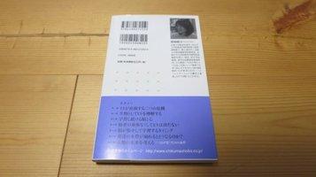 human_dev2.jpg