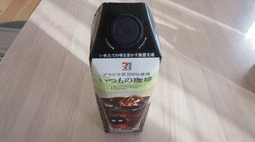 ice_coffee7.jpg