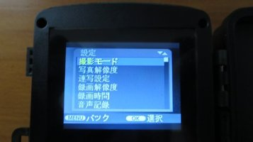 inf_camera10.jpg