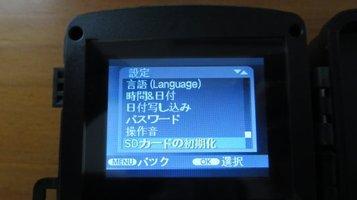 inf_camera12.jpg