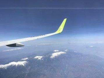 jetstream1.jpg