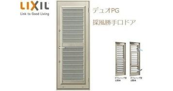 k_door1.jpg
