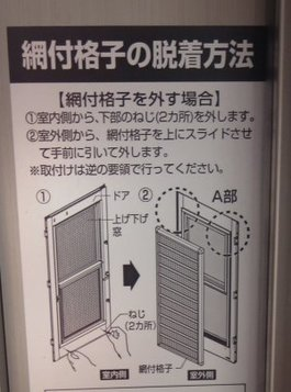 k_door3.jpg