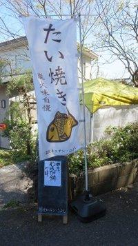 koyoshi1.jpg