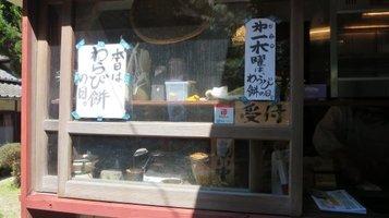 koyoshi2.jpg
