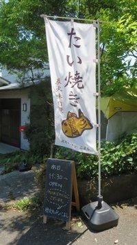 koyoshi20.jpg