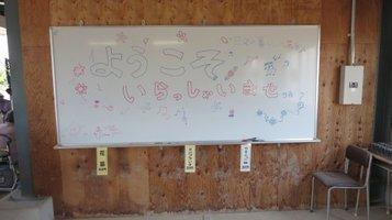 kunisaki_hschool3.jpg