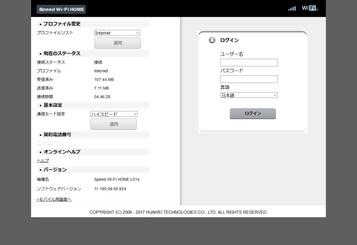 l01screen1.jpg