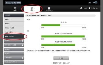 l01screen2.jpg