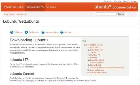 軽量Linuxを試す/Lubuntuのインストール | 仙台メ …