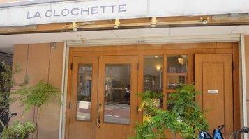 la_clochette1.jpg