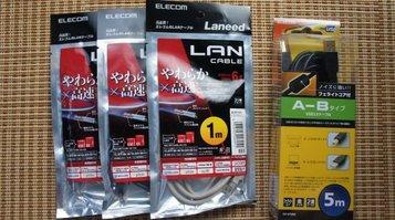 lan_cable.jpg