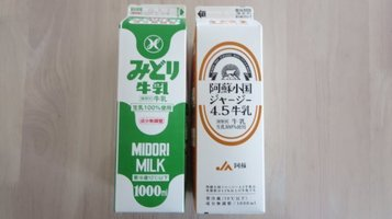 milk0421.jpg