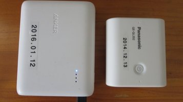 mobile_battery1.jpg