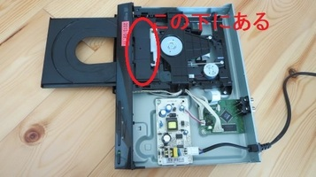 repair_dvd5.jpg