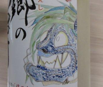 rokugo_amazake3.jpg
