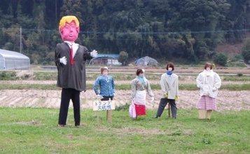 scarecrow2.jpg