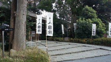 shinmeigu4.jpg