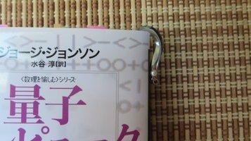 sony_siori5.jpg