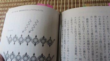 sony_siori7.jpg