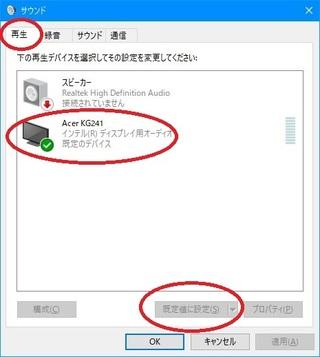 sound_setup4.jpg