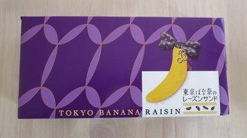 tokyo_banana1.jpg