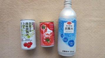 tomato_soda1.jpg