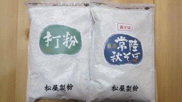 toshikoshi1231b.jpg