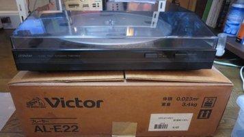 victorALE22a.jpg